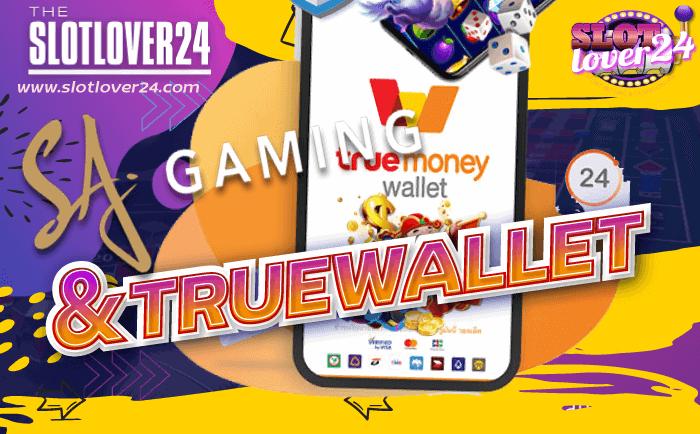 ระบบฝาก - ถอนอัตโนมัติ ผ่าน true money wallet ผ่าน SAGAME TRUEWALLET ฝาถอนไม่มีขั้นต่ำ อันดับ1 ในขณะนี้ เติมเงินง่ายๆ จ่ายสะดวก