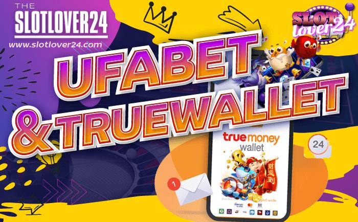 เติมเครดิตผ่าน True money wallet ได้ง่าย ๆ ภายในเวลาไม่ถึง 1 นาที โดย UFABET TRUEWALLET Auto ฝากถอไม่มีขั้นต่ำ มีขั้นตอนการเติมเงินที่ไม่ซับซ้อน